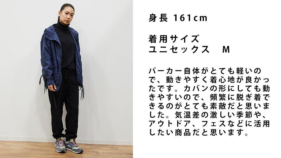UCHIGAI_JK_BODY_38.jpg