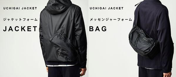 UCHIGAI_JK_BODY_26.jpg