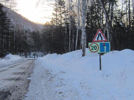 Дорога Терней - Теплый ключ - Амгу полностью очищена после снегопада