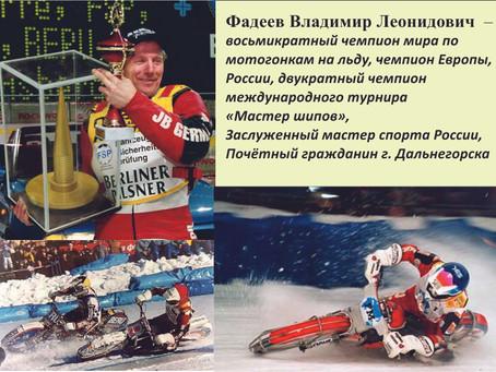 """""""Теплый ключ поставил меня на ноги"""" - история восьмикратного чемпиона мира по мотогонкам на льду"""