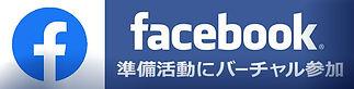 FacebookB.jpg