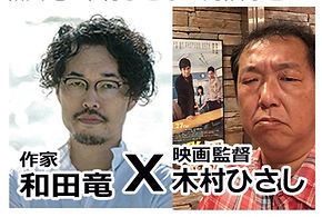 2021若竹会記事20210527_edited.jpg