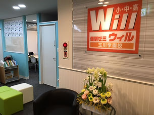 tamagawa_room.jpg