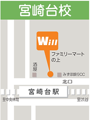 宮崎台.png