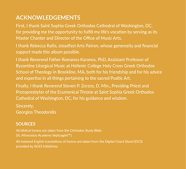 CD-Panels_ACKNOWLEDGEMENTS.png