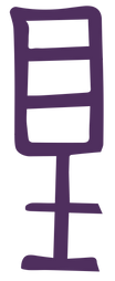 Person_purple_01.png