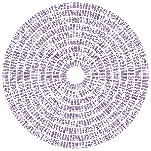 rings purple.png