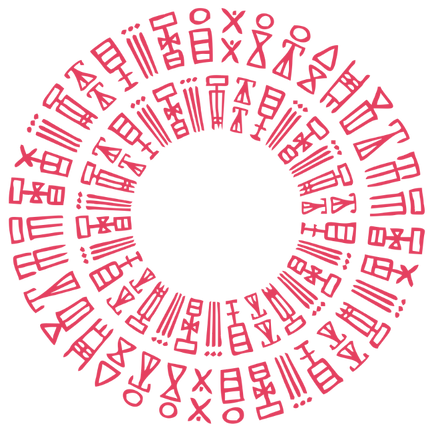 This image is taken from our logo and represents a circle of different people coming together