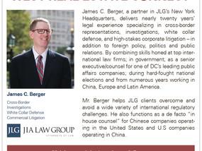 博格律师受邀主持美国亚洲地产协会第五届地产峰会论坛