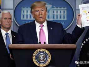 特朗普政府官称新冠风险非常低,美国面对疫情将何去何从?