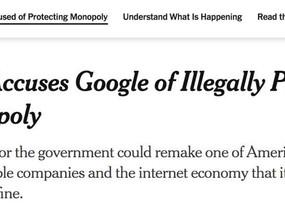 """起诉谷歌被美司法部长称为""""里程碑"""",美国为何搬起石头砸自己的脚?"""
