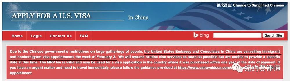 美国签证中心官网截图-签证政策更新-coronavirus