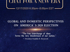 【JLG'S FIRST FIRESIDE CHAT FOR A NEW ERA】GLOBAL AND DOMESTIC PERSPECTIVES ON AMERICA'S 2020 ELECTION