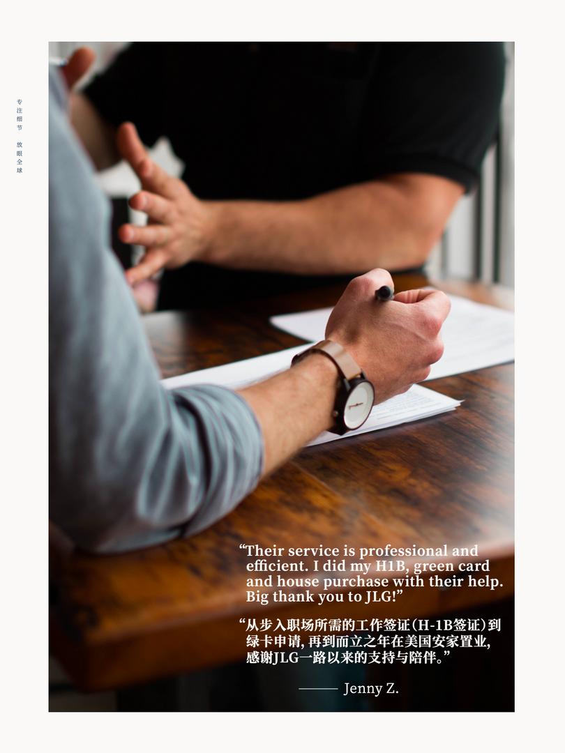 JLG H-1B Handbook5