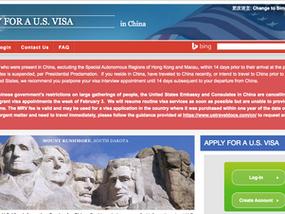 美国发布入境禁令,并暂时取消驻华使领馆签证服务
