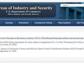 9月27日起,部分美国出口商将新增备案义务