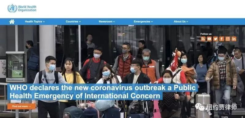 WHO-coronavirus-Public Health Emergency of International Concern