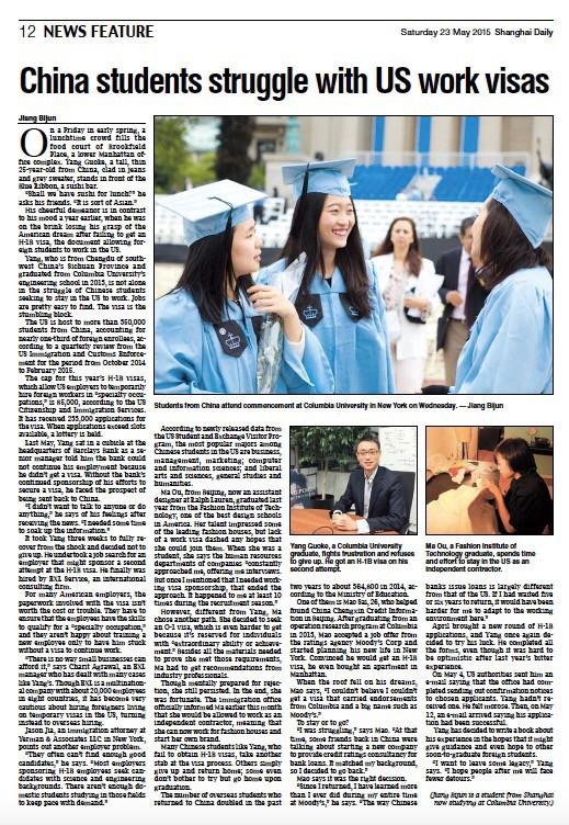Shanghai Daily-US work visa