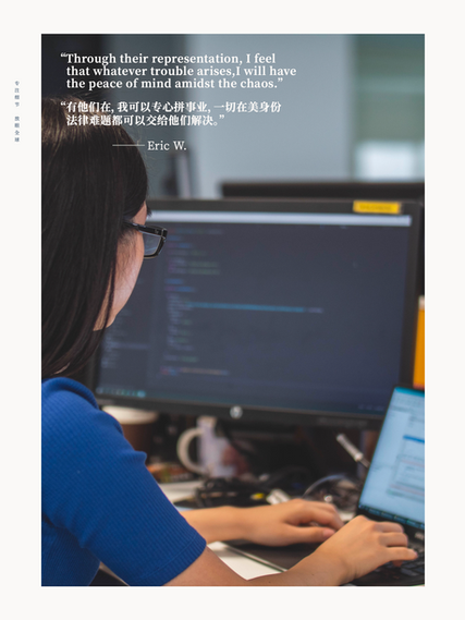 JLG H-1B Handbook3