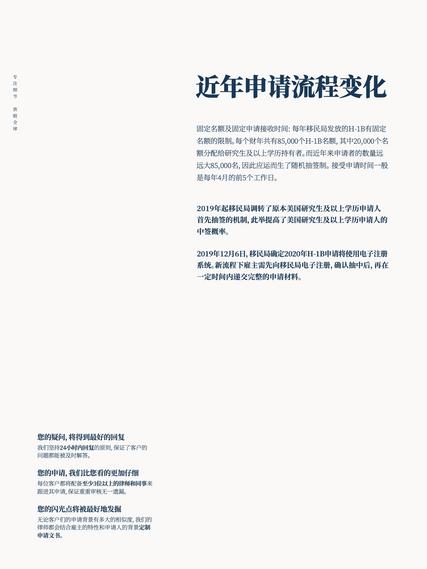 JLG H-1B Handbook2