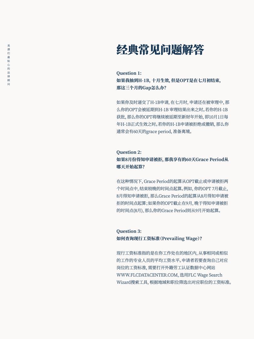 JLG H-1B Handbook4