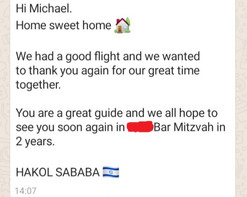 טיולים בישראל נצרת