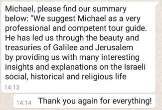 טיולים בישראל כנסיית הקבר