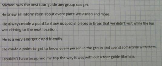 טיולים בישראל אילת