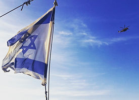 טיול בישראל מדריך טיולים דגל ישראל מסוק.