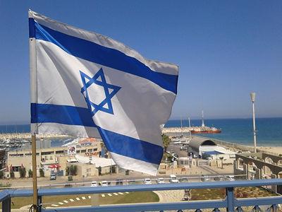טיול בישראל מדריך טיולים דגל ישראל.jpg