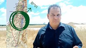 טיול בישראל מדריך טיולים מענה על שאלות.j