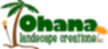 Ohana logo 2540 dpi.jpg