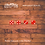 Thumbnail: Ventilkappen Würfel Rot