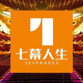 Seven Ages Productions Logo