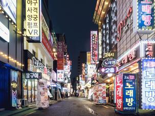 Brasil pode ser aliado de peso da Coreia do Sul, diz ex-embaixador
