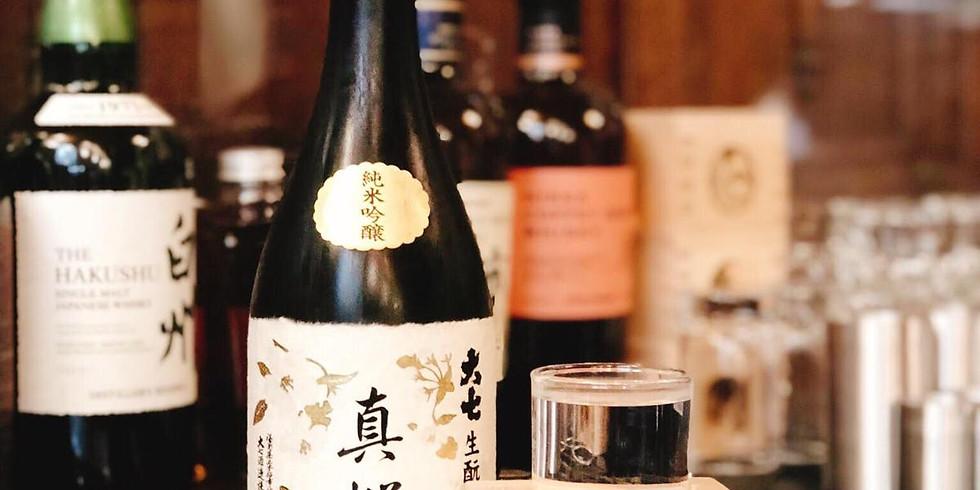 Sake Tasting with Katsute100 at Mercato Mayfair