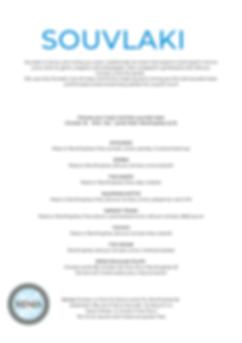 souvlaki menu-1.png