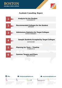 xiaoyu hei semester report -2-pdf.jpg