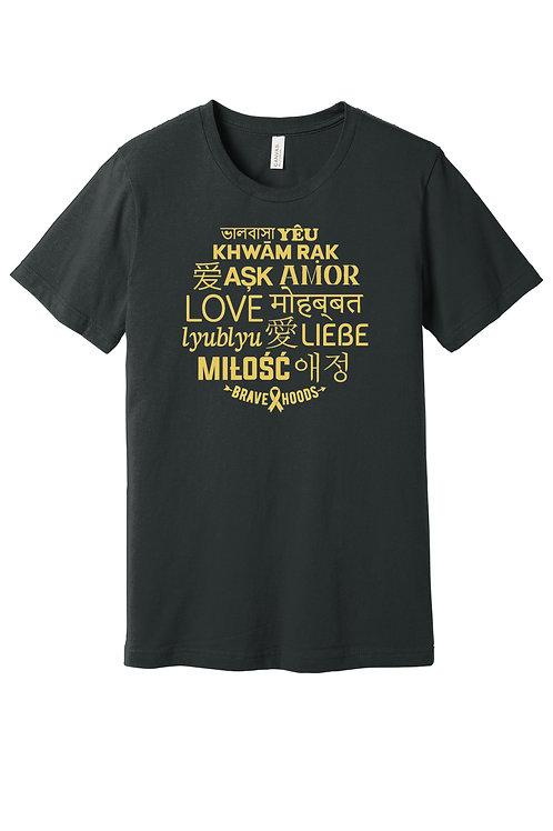 LOVE T-Shirt - Adult
