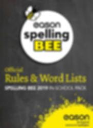 spelling bee1.jpg