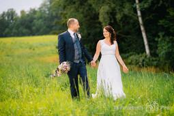 Hochzeit Laasenhof