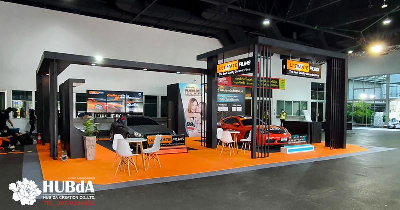 event organizer รับออกแบบบูท exhibition booth