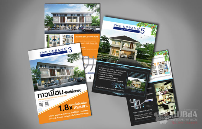 leaflet-pic2.jpg