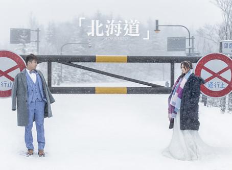 2019北海道海外婚紗開團囉!!!