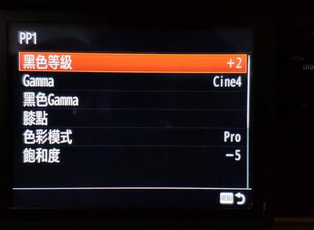 【分享】SONY系列懶人JPG直出手機調色法