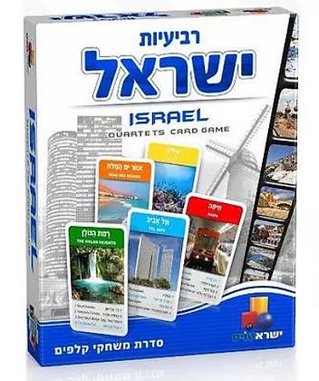 רביעיות ישראל