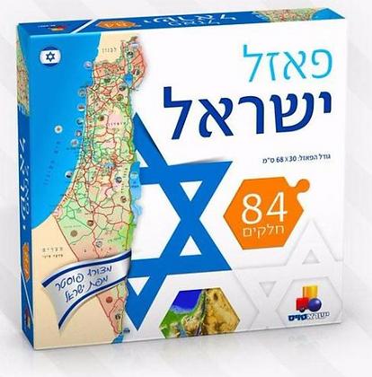 פאזל ארץ ישראל 84 חלקים