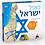 Thumbnail: פאזל ארץ ישראל 84 חלקים