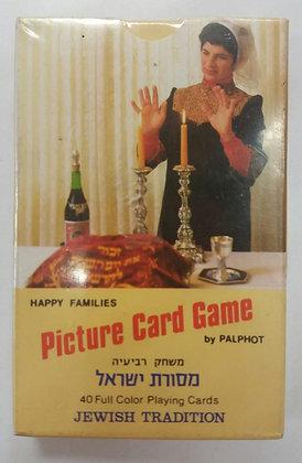 רביעיות מסורת ישראל