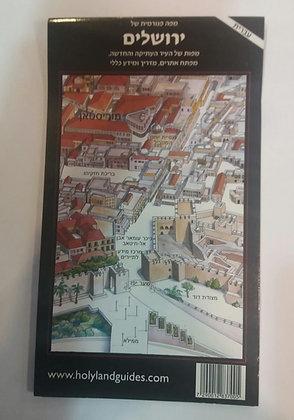 מפה פנורמית של ירושלים - עברית